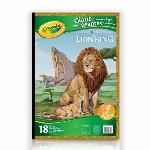LE ROI LION - LIVRE À COLORIER GÉANT