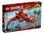 LEGO NINJAGO - LE VAISSEAU DE COMBAT DE KAI